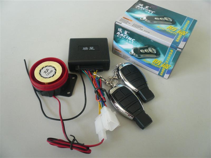 电动车锁电机防盗器hk-10c分体